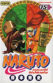 Naruto -15- Le répertoire ninpô de Naruto !!