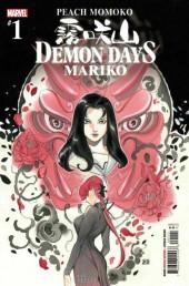 Demon Days: Mariko -1- Issue #1