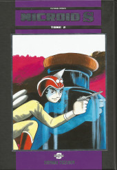 Microid S -2- Tome 2