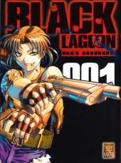 Black Lagoon -1- Volume 1