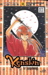 Kenshin le Vagabond -INT07- Une magnifique nuit / L'heure de tenir ses promesses