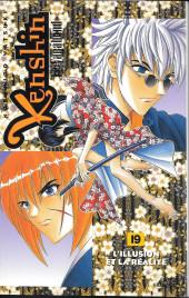 Kenshin le Vagabond -INT10- L'illusion et la réalité / Réminiscences