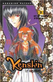 Kenshin le Vagabond -INT11- Et le temps s'écoula / Triple bataille