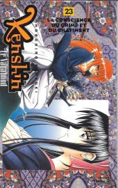 Kenshin le Vagabond -INT12- La conscience du crime et du châtiment / La fin du rêve