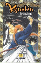 Kenshin le Vagabond -INT13- La vérité / Le dos d'un homme