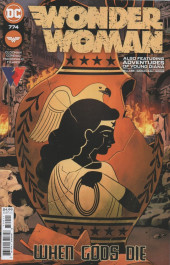 Wonder Woman Vol.1 (DC Comics - 1942) -774- Afterworlds - Part 5