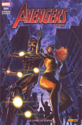Avengers Universe (3e série - 2021) -4- Les livres de Korvac