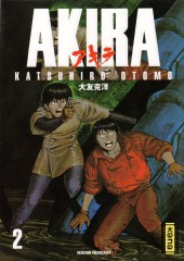 Akira (Anime) -2- Tome 2