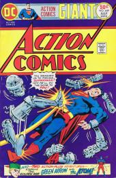 Action Comics (DC Comics - 1938) -449- My Best Friend-- The Super-Spy!