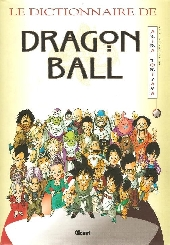 Dragon Ball (Albums doubles de 1993 à 2000) - Dictionnaire de Dragon Ball