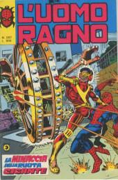 L'uomo Ragno V1 (Editoriale Corno - 1970)  -267- La Minaccia della Ruota Gigante