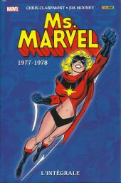 Ms. Marvel (L'Intégrale) -1- L'Intégrale 1977-1978