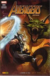Avengers Universe (3e série - 2021) -5- Comme le feu