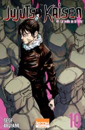Jujutsu Kaisen -10- Tome 10