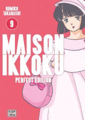 Maison Ikkoku (Perfect Edition)