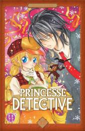 Princesse détective -12- Tome 12