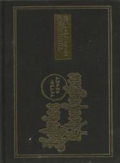 Trinity Blood Artbook -1(AUT)- Fabrica Theologiae