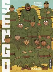 Sengo -7- Camaraderie