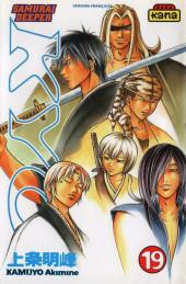 Samurai Deeper Kyo -19- Tome 19