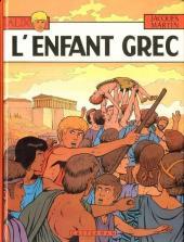 Alix -15- L'enfant grec