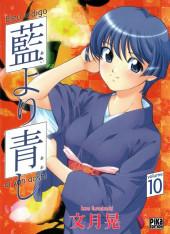 Bleu indigo - Ai yori aoshi -10- Tome 10