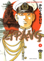 Couverture de Zipang -1- Volume 1