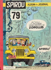 (Recueil) Spirou (Album du journal) -79- Spirou album du journal
