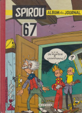 (Recueil) Spirou (Album du journal) -67- Spirou album du journal