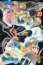 Samurai Deeper Kyo -20- Tome 20