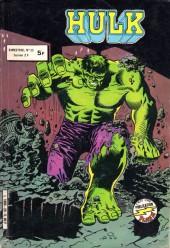 Hulk (1re Série - Arédit - Flash) -20- Le glaive et le sorcier