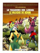 Le vagabond des Limbes -11b1991- Le masque de Kohm