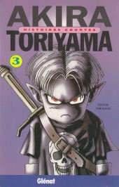 Histoires Courtes (Toriyama) -3- Volume 3