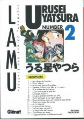 Urusei Yatsura (Lamu) -2- Numéro 2