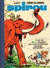 (Recueil) Spirou (Album du journal) -121- Spirou album du journal