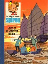 (Recueil) Spirou (Album du journal) -148- Spirou album du journal
