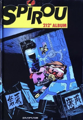 (Recueil) Spirou (Album du journal) -212- Spirou album du journal