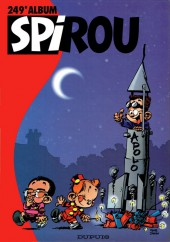 (Recueil) Spirou (Album du journal) -249- Spirou album du journal