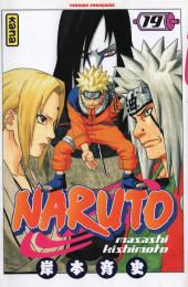 Naruto -19- Le successeur