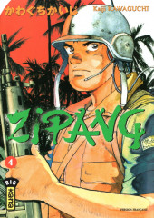 Couverture de Zipang -4- Volume 4