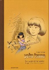 Yoko Tsuno -24TL- Le septième code - Esquisses d'une œuvre