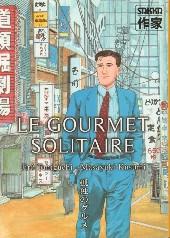 Gourmet Solitaire (Le)