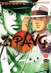 Couverture de Zipang -5- Volume 5