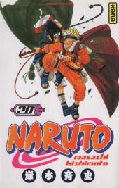 Naruto -20- Naruto versus Sasuke !!