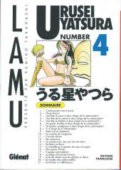 Urusei Yatsura (Lamu) -4- Numéro 4