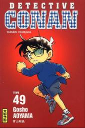 Détective Conan -49- Tome 49