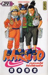Naruto -21- Sans pitié!!