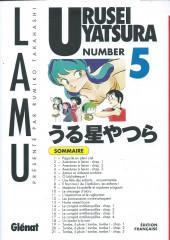 Urusei Yatsura (Lamu) -5- Numéro 5