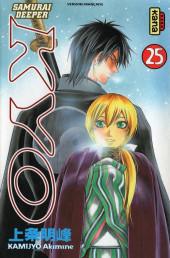 Samurai Deeper Kyo -25- Tome 25