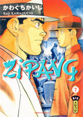 Couverture de Zipang -7- Volume 7