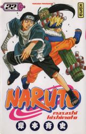 Naruto -22- Réincarnation